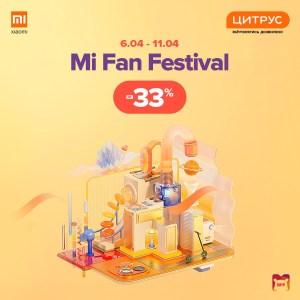 Mi Fan Festival у Цитрусі!