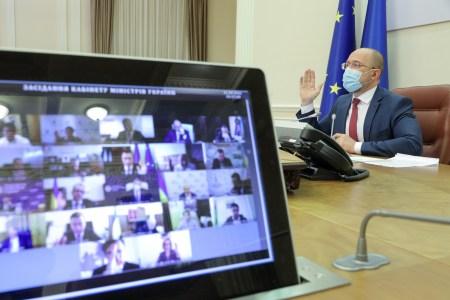 Денис Шмигаль: Уряд продовжив режим надзвичайної ситуації та карантину в Україні до 30 червня 2021 року