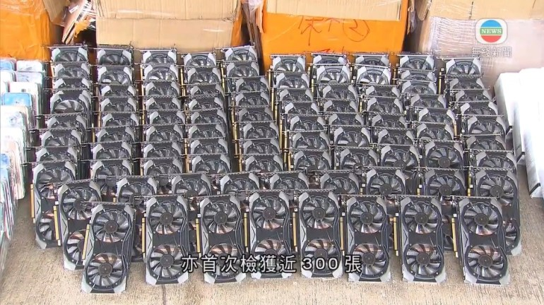 Власти Гонконга пресекли попытку контрабанды 300 ускорителей для майнинга NVIDIA CMP 30HX