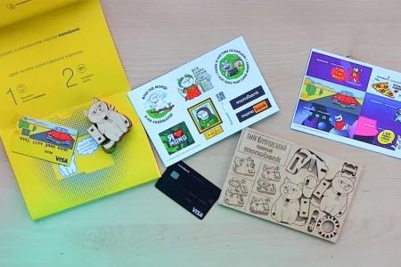 Гороховський: Вже 90 тис. дітей мають спеціальні платіжні картки monobank