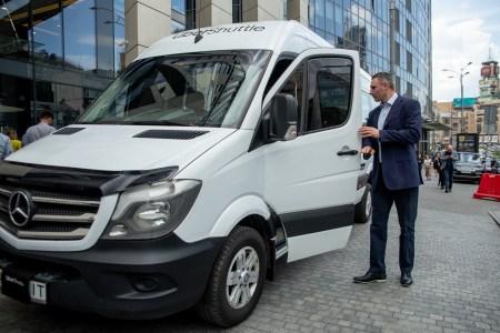 Сервіс Uber Shuttle тимчасово припиняє роботу в Києві на період локдауну