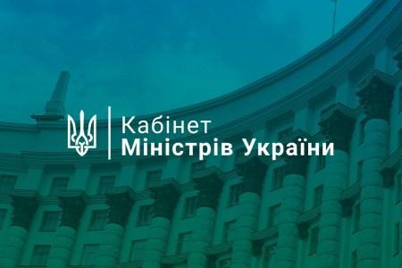 Україна з 26 травня припиняє авіасполучення з Білоруссю