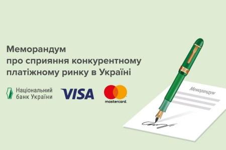 Національний банк, Visa та Mastercard домовилися про поступове зниження комісії інтерчейндж — за два роки на 40%. monobank з 1 липня «суттєво міняє кешбеки»