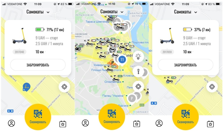Сервіс велопрокату Bikenow запустив у Києві прокат електросамокатів