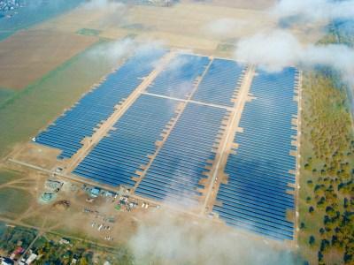 Катарська компанія Nebras Power придбала контрольний пакет акцій у низці активів відновлюваної енергетики UDP Renewables (Скіфія-Солар, Фрі-Енерджи Генічеськ тощо)