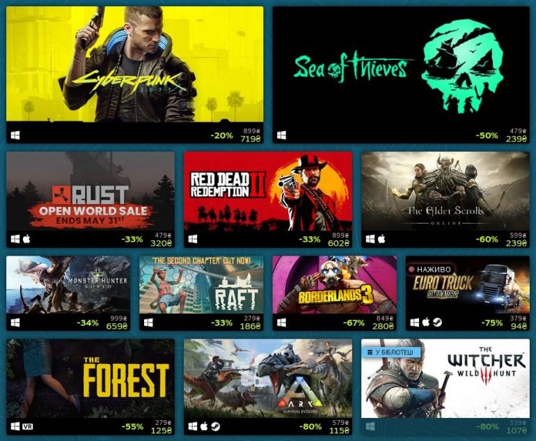 В Steam розпочався розпродаж «Відкритий світ» зі знижками на ігри про виживання та відкритий світ