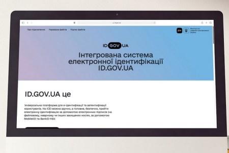 Мінцифра: з початку року українці понад 4 млн разів автентифікувалися через систему ID.GOV.UA