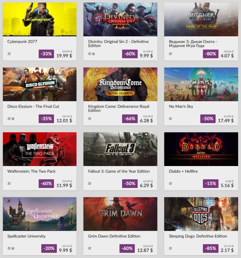 """На GOG.com продолжается """"Летняя распродажа"""" с бесплатными раздачами и скидками до 90% на 3400 игр (Cyberpunk 2077 стоит всего $19,99)"""