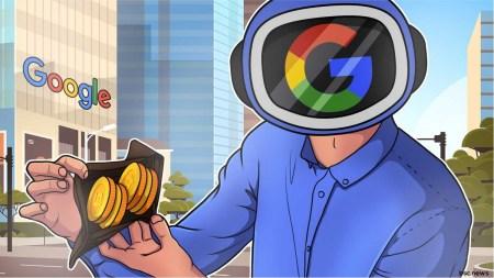 Google с 3 августа отменит запрет на рекламу криптовалютных кошельков и бирж