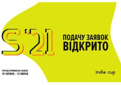 Почався прийом заявок на участь у конкурсі розробників ігор Indie Cup S'21