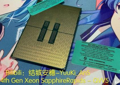 Инсайдер показал, что спрятано под крышкой процессора Intel Xeon Scalable 4-го поколения (Sapphire Rapids)