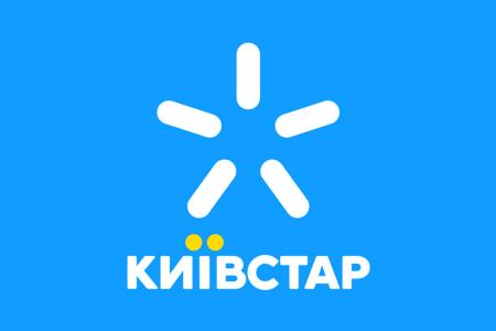 «Київстар» запускає послугу eSIM для контрактних абонентів та бізнес-клієнтів