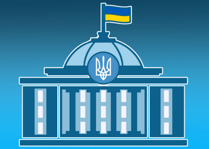 Верховна Рада ухвалила законопроєкт про режим «без паперів»