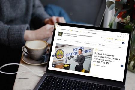 Держспецзв'язку: Сайти державних органів України зазнали мережевої атаки, яка призвела до аварійного збою в їх роботі