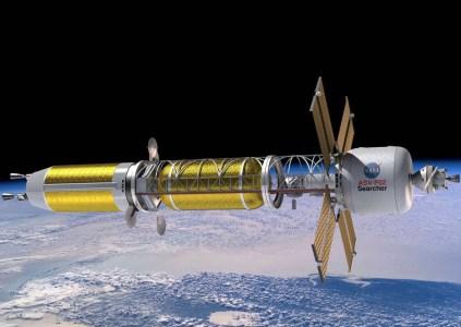 NASA профинансирует три проекта по разработке концепта ядерного космического двигателя