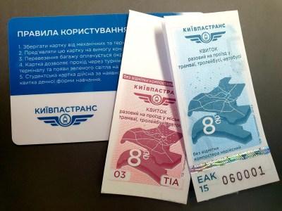 «Київпастранс»: Паперові квитки для проїзду в громадському транспорті остаточно вийдуть із обігу 14 липня 2021 року