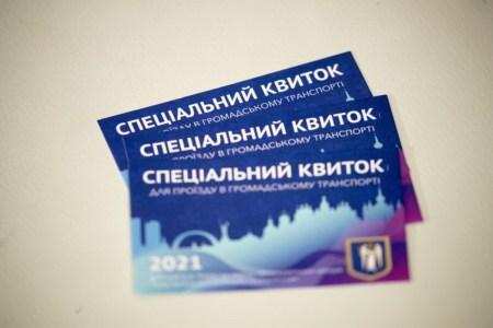 КМДА: Під час наступного локдауну Київ запровадить не паперові, а електронні спецперепустки для громадського транспорту