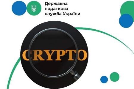 Податкова викрила схему ухилення від сплати податків з використанням електронних грошей QiwiWallet, Яндекс.Деньги та криптовалют на понад 70 млн грн