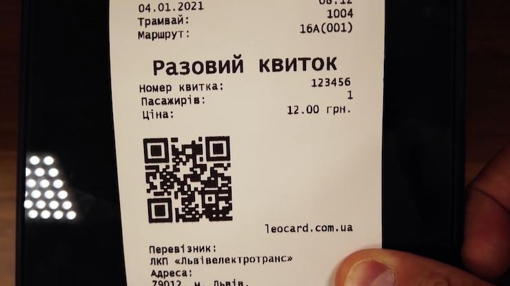Львів планує запуск єдиного електронного квитка на 13 січня 2022 року — звичайний разовий квиток подорожчає до 18 гривень