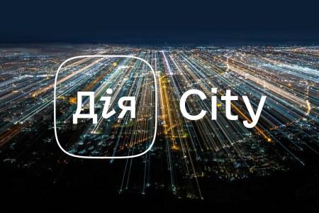 Як ставляться до «Дія City» 50 найбільших IT-компаній України — 17 позитивно, 4 — негативно, 26 — не визначилися