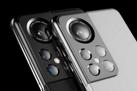 СМИ: массовое производство Samsung Galaxy S22 начнется в ноябре 2021 года