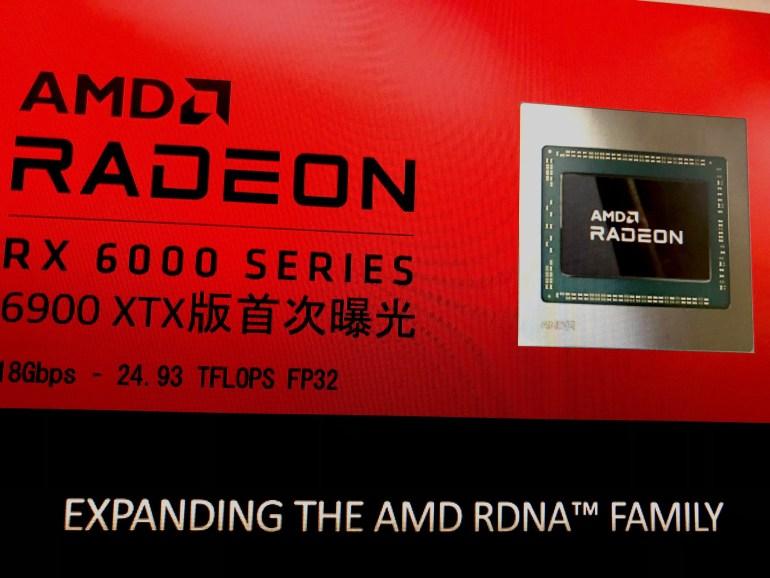 AMD предположительно готовит видеокарту Radeon RX 6900 XTX. Угроза для GeForce RTX 3090?