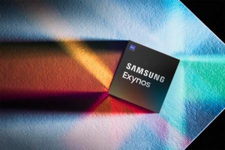 Samsung в следующие три года инвестирует 42,8 миллиарда долларов в полупроводниковое направление