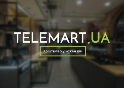 TELEMART запрошує всіх на свій 11-ий День Народження!