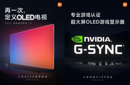 Xiaomi подготовила телевизор Mi OLED TV с поддержкой NVIDIA G-Sync