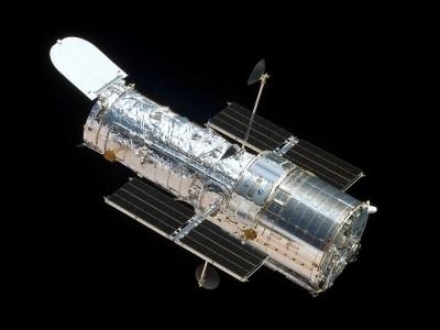 Телескоп Hubble помог найти 6 «мёртвых» галактик ранней Вселенной