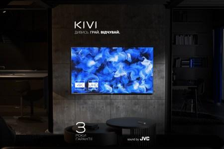KIVI представила нову лінійку телевізорів 2021 року з безкоштовним контентом «з коробки»