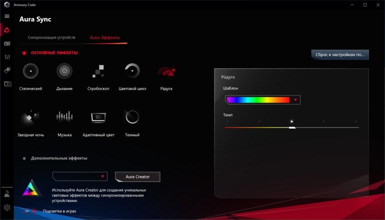 Обзор портативного накопителя ASUS ROG Strix Arion S500 500 ГБ