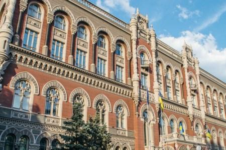 Нацбанк відкрив «гарячу лінію» з питань податкової амністії — українці мають рік для добровільного декларування статків