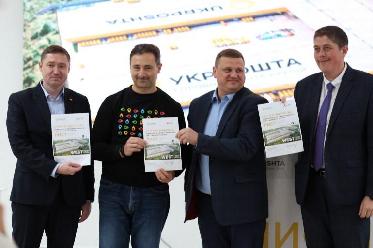 Укрпошта побудує автоматизований логістично-сортувальний центр у Львові за $46 млн до кінця 2023 року