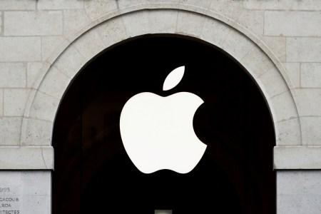 Reuters: Антимонопольный регулятор Нидерландов признал неконкурентной систему оплаты App Store и потребовал от Apple внести изменения