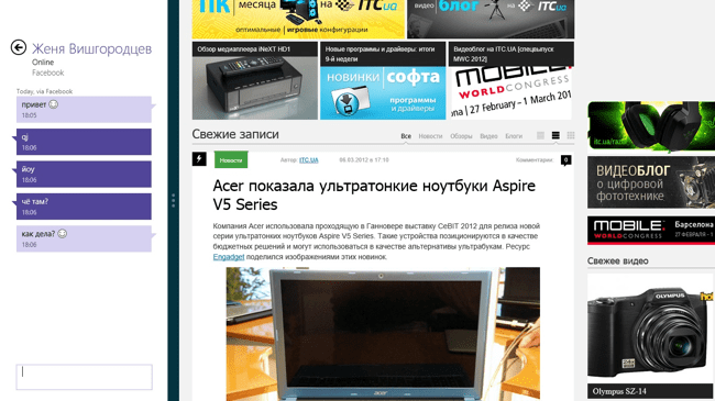 Обзор Windows 8: от десктопа до планшета