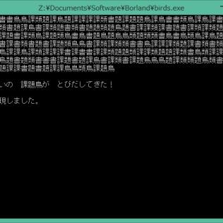もちろん、最新のWindows 8.1にも対応しています。