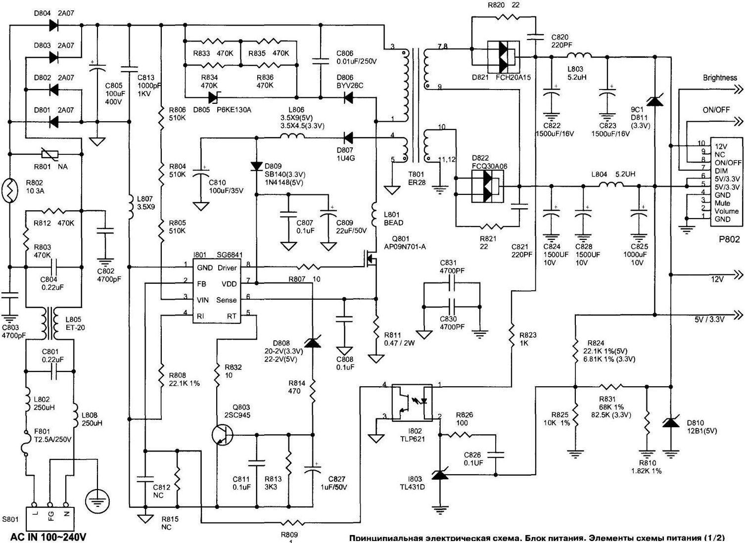 Схема блока питания монитора Самсунг 943N
