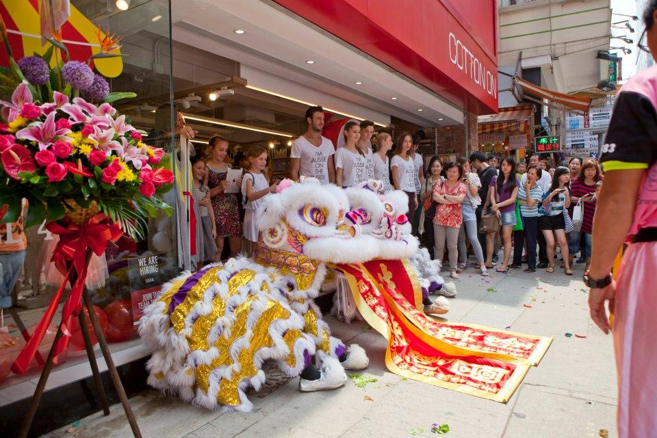 Cotton on HK 2   Retail Promotion