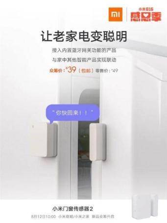 Xiaomi Door and Windows Sensor 2 - новинка для дому від Xiaomi