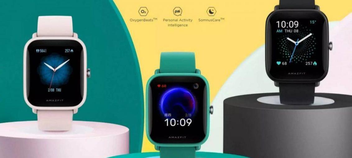 Розкрито особливості майбутнього смарт-годинника Amazfit Bip U Pro