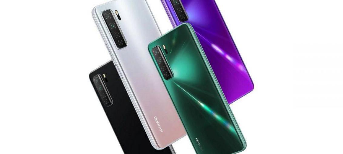 Розкрито технічні характеристики смартфона Huawei Nova 8 SE