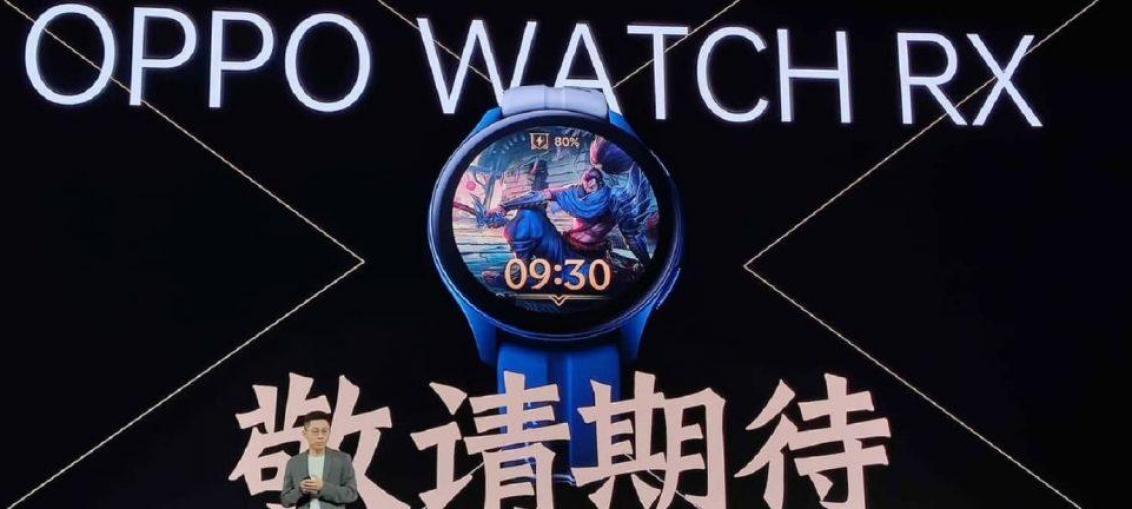 Надходить новий розумний годинник Oppo Watch RX