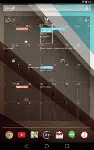 Calendar-App-for-Android-Solcalendar