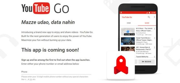- youtube go - (8 Apps) Play YouTube Videos In Screen Off Mode Android & iOS
