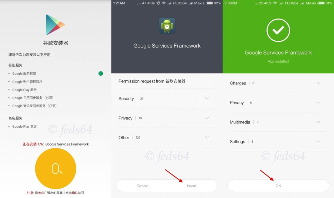 Download Google Installer APK v 2 0 for Chinese Phones -