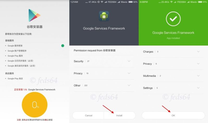 Download Google Play Store on Huawei