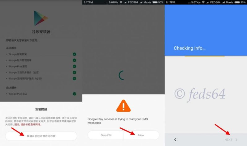 Download Google Play Store on Huawei Download Google Installer APK