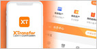 Shanghai-based XTransfer, which provides currency and payment management services to 150K+ import/export SMBs, mostly in China, raises $138M at a $1B+ valuation (CK Tan/Nikkei Asia)