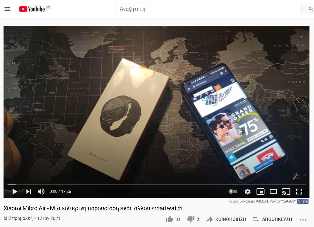 Κατεβάστε αμέσως ότι βίντεο θέλετε από το Youtube, ΧΩΡΙΣ έξτρα προγράμματα, πανεύκολα, αμέσως!